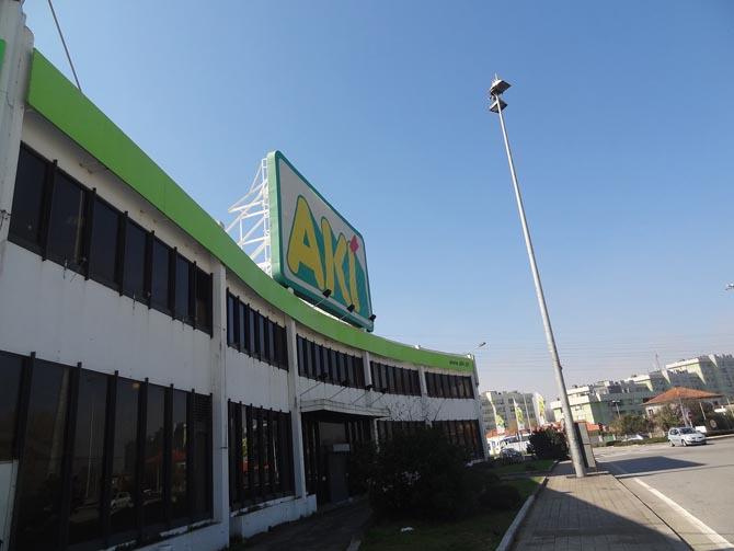 Aki Porto