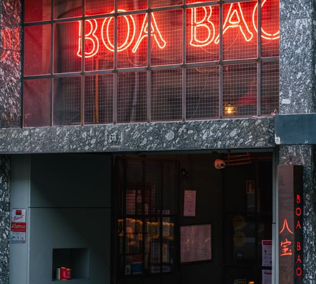 Boa-Bao